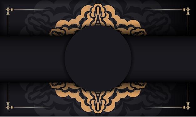 로고에 고급 장식품이 있는 검은색 벡터 배너입니다. 빈티지 장식으로 엽서 인쇄 디자인을 위한 템플릿입니다.