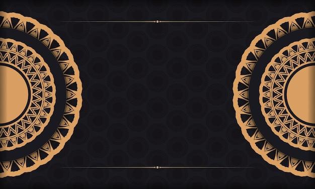 로고와 텍스트를 위한 장신구와 장소가 있는 검은색 벡터 배너. 추상 장식으로 인쇄 가능한 디자인 배경 템플릿입니다.