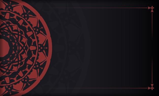 あなたのテキストとロゴのための装飾品と場所が付いている黒いベクトルバナー。ヴィンテージパターンの印刷デザインの背景のテンプレート。