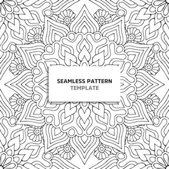 Black and white mandala seamless pattern