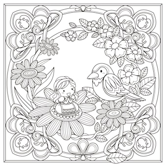Black and white pattern for coloring book for adults
