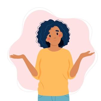 호기심 많은 표정, 의심 또는 질문으로 어깨를 으쓱하는 흑인 여성
