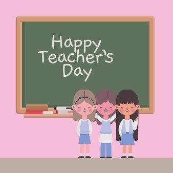 Доска и день учителя надписи