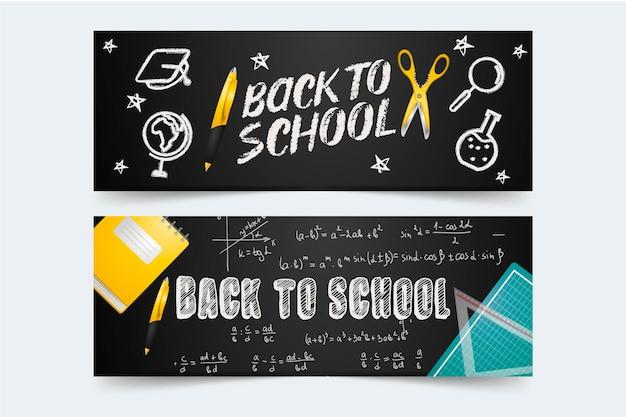 Blackboard back to school banners
