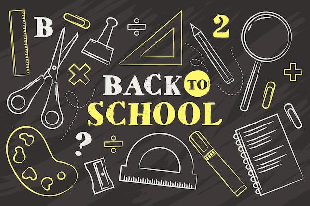 Blackboard back to school wallpaper