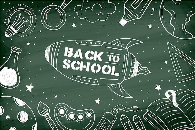 イラスト付きの学校の背景に戻る黒板