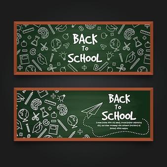 学校のバナーテンプレートに戻る黒板