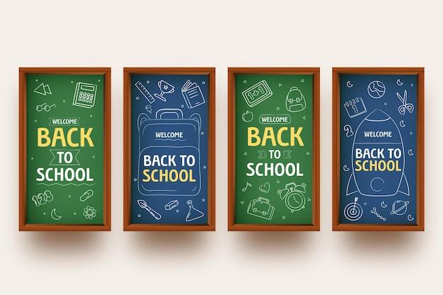黒板の学校に戻るinstagramストーリー