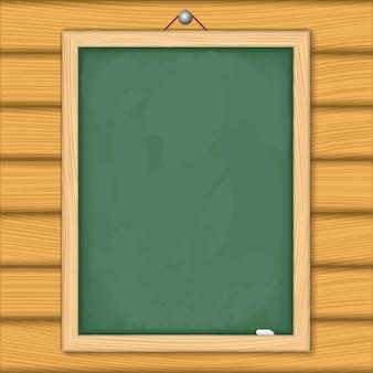 木製の壁に黒板