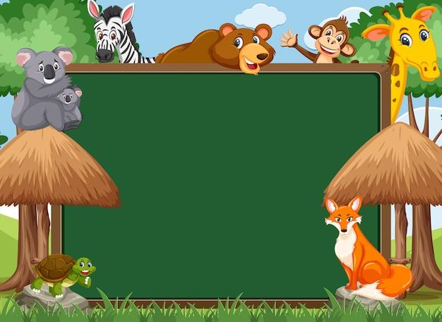 動物園の野生動物と黒板テンプレート