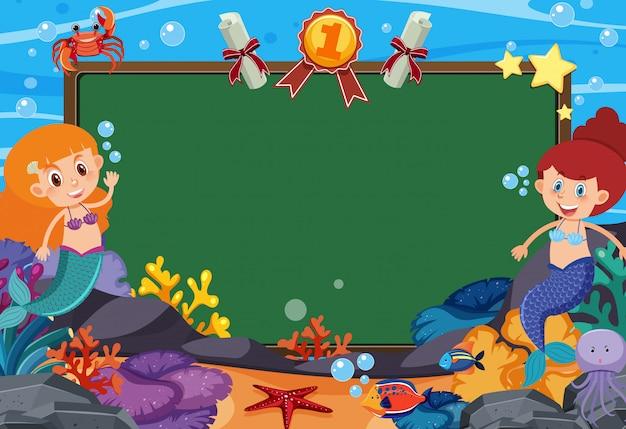 海の下で人魚と黒板