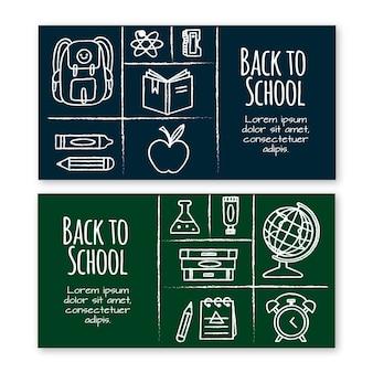 Blackboardback to school banners set
