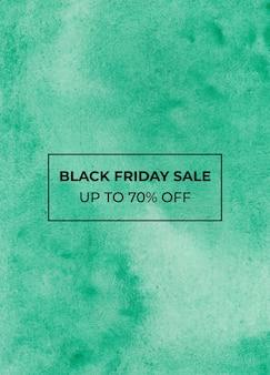 Blackfriday sale акварель фон