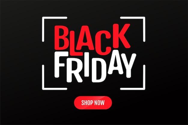 Blackfriday 텍스트 디자인 및 쇼핑 버튼. 온라인 판매 아이디어.