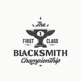 鍛冶屋チャンピオンシップ抽象的なベクトルヴィンテージサイン、エンブレムまたはロゴテンプレート。