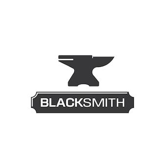 鍛冶屋の鉄のロゴのテンプレート