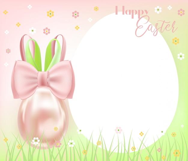 バニー弓と卵形blancとイースターの白い卵