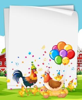 パーティーをテーマにした多くの鶏と空白のバナー