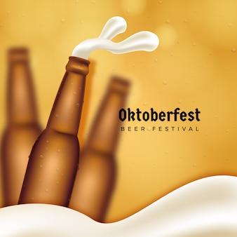 Blank Beer Bottle Oktoberfest Background