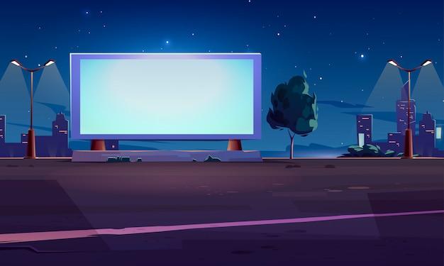 Пустой рекламный щит на обочине дороги, белый экран