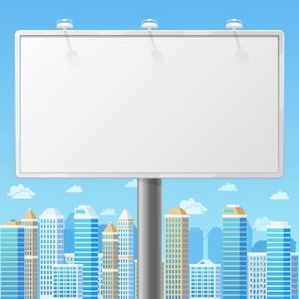 都市の背景を持つ空白の看板。広告コマーシャルフレーム、広告ブランク、屋外ボードまたはポスター。都市の背景ベクトルイラストと空の看板