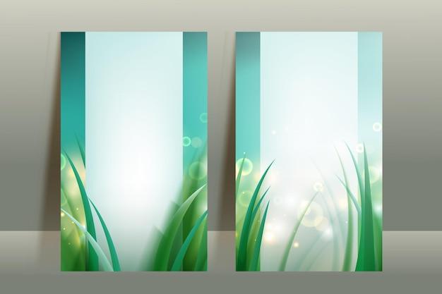 空白のカードテンプレートデザインイラスト