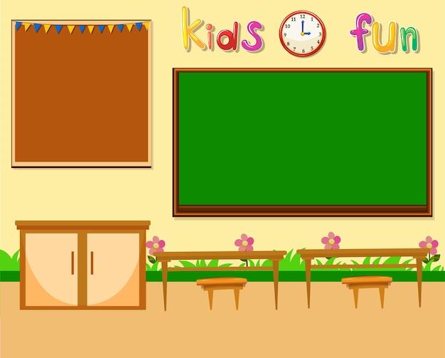 빈 칠판이 있는 빈 교실 장면