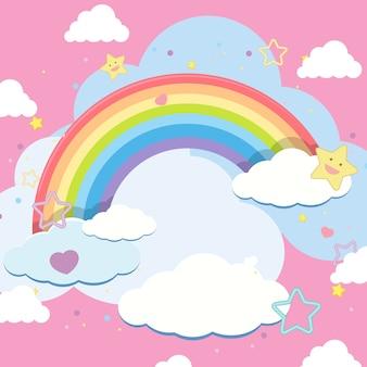ピンクの背景の空に虹と空の雲