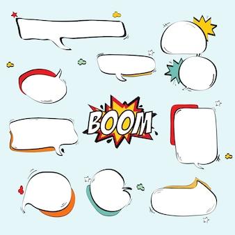 Blank cute comic speech bubble set