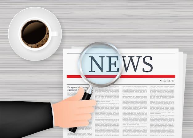 Пустая ежедневная газета. полностью редактируемая вся газета в обтравочной маске. читает новости с лупой. векторная иллюстрация штока.