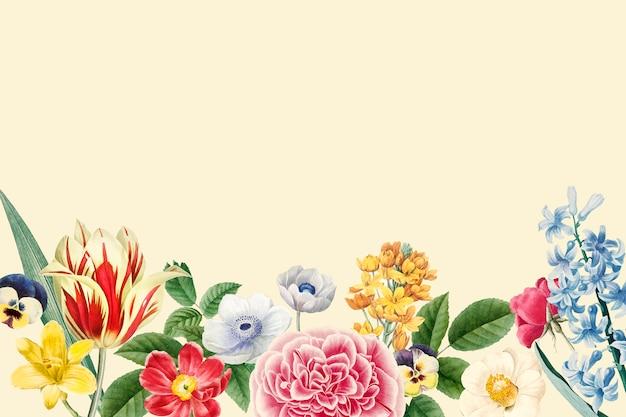 빈 꽃 복사 공간