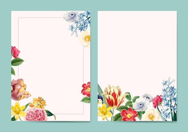 빈 꽃 초대장 복사 공간