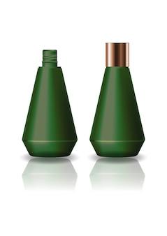 空の緑色の円錐形の化粧品ボトル、ネジ蓋付き。