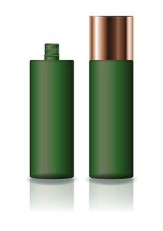 空の緑色の化粧品のシリンダーボトル。