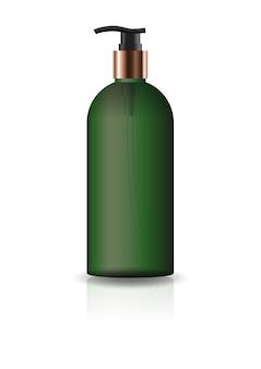 空の緑色の化粧品ラウンドボトル、ポンプヘッド付き。