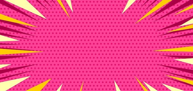 空白のハーフトーンコミックピンクの背景