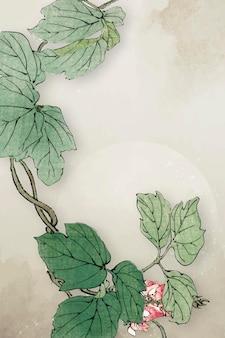 Blank leafy background