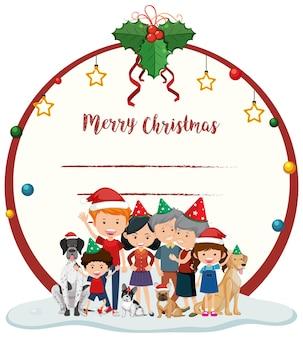 Пустой шаблон счастливой рождественской открытки