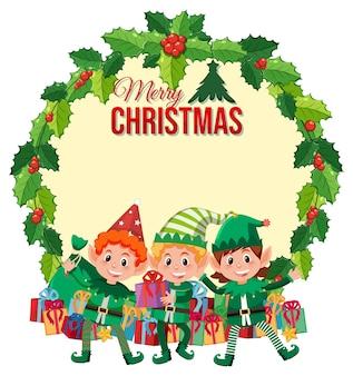 Blank merry christmas card template