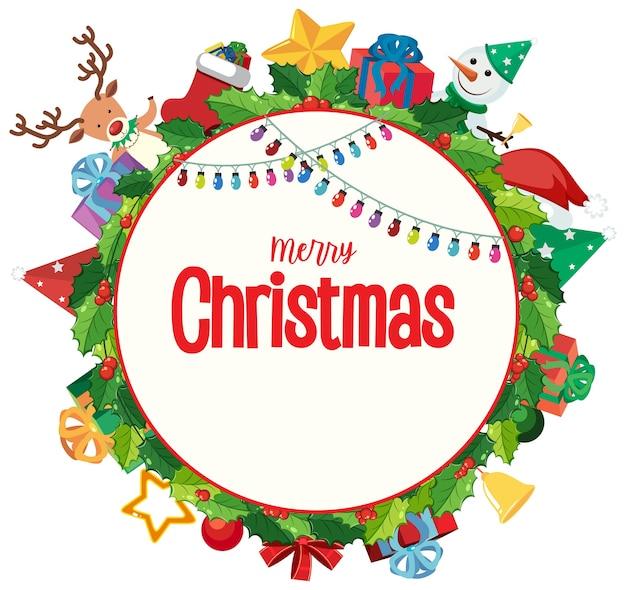 空白のメリークリスマスカードテンプレート