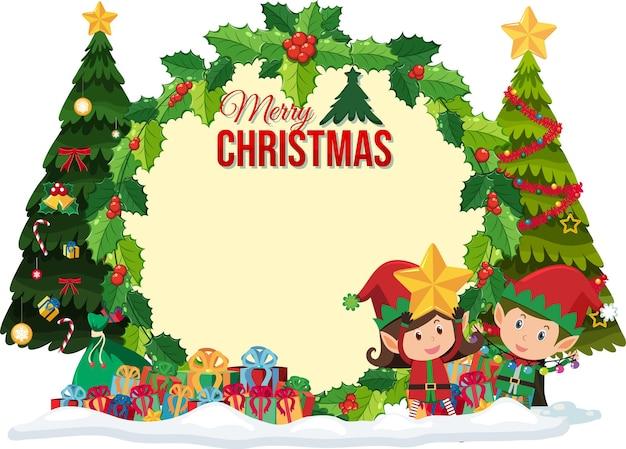 빈 메리 크리스마스 카드 서식 파일