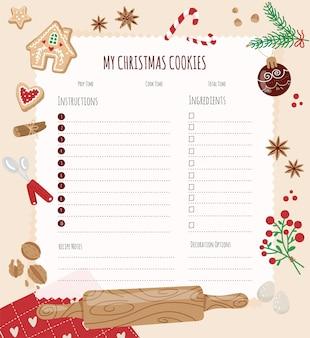 クリスマスレシピの空白ページレイアウトバナーウェブデザインパンフレットのテンプレート