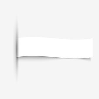 白い背景の影と空白の紙のバナー