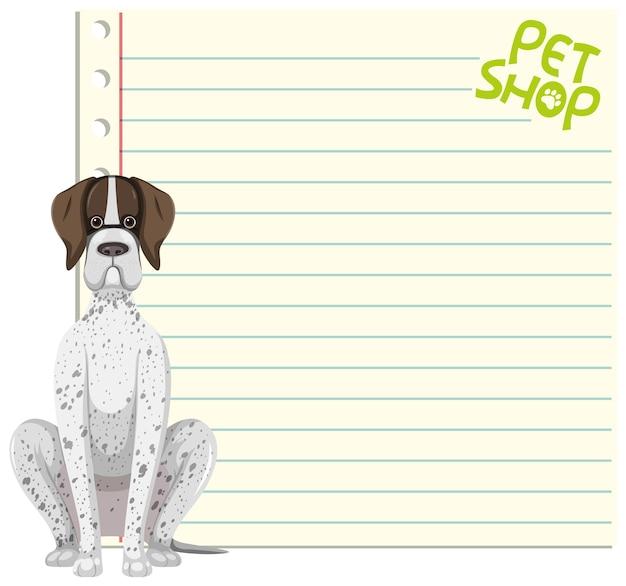 白い背景で隔離のかわいい犬と白紙のバナー
