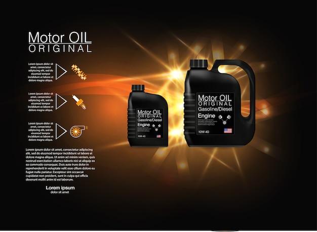 Blank plastic canister for motor oil