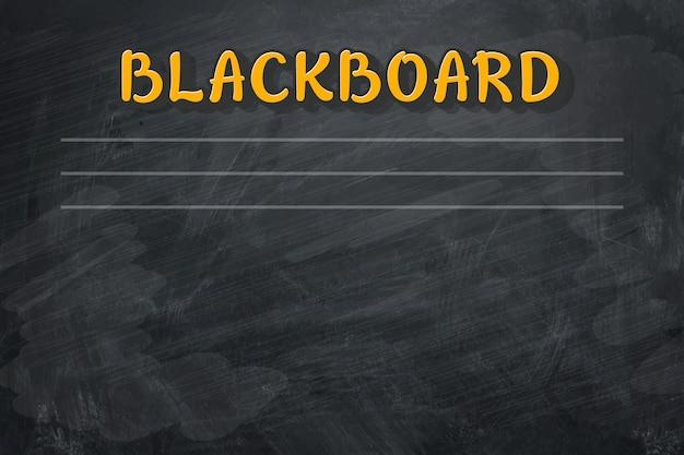 Blank retro class blackboard with chalk pieces.