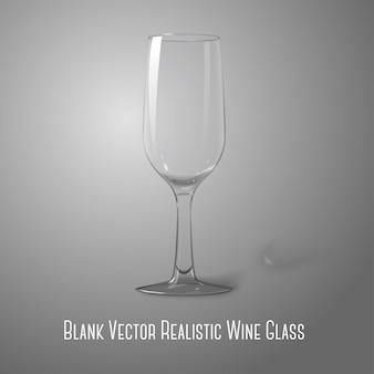 灰色のワイングラスに分離された現実的な空白の背の高い透明な写真