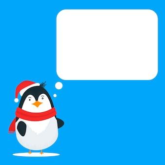 Пустой шаблон для рождественской поздравительной открытки, открытки или фоторамки