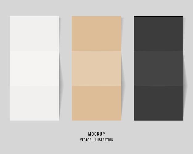 空白の三つ折りパンフレットセット。