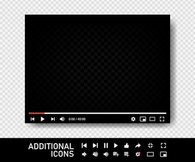 빈 비디오 화면. 비디오 플레이어 인터페이스. 웹 및 모바일 애플리케이션을위한 최신 소셜 미디어 인터페이스 디자인 템플릿 인 데스크탑 데스크탑 웹 플레이어를 사용하고 있습니다.
